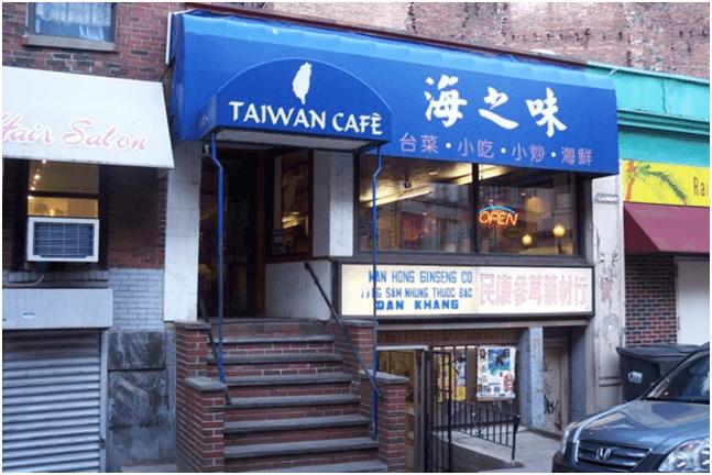 Taiwan Café
